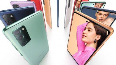 صورة الإعلان رسميًا عن الهاتف Galaxy S20 Fan Edition مع شاشة OLED 120Hz بحجم 6.5 إنش