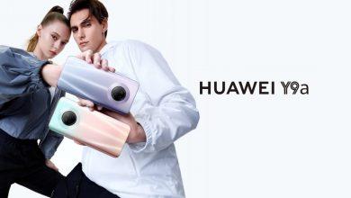 صورة الإعلان رسميًا عن الهاتف Huawei Y9a مع المعالج Helio G80، وأربع كاميرات في الخلف