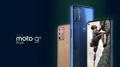 صورة الإعلان رسميًا عن الهاتف Moto G9 Plus مع شاشة بحجم 6.8 إنش، والمعالج SD730G
