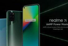 صورة الإعلان رسميًا عن الهاتف Realme 7i مع كاميرا أساسية بدقة 64MP، ويُكلف 215$