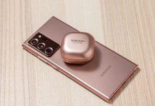 صورة هواتف Galaxy S21 Series ستأتي مسبقًا مع سماعات الأذن اللاسلكية Galaxy Buds Beyond
