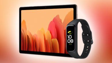 صورة الإعلان رسميًا عن Galaxy Tab A7 و Galaxy Fit 2 و Wireless Charging Trio