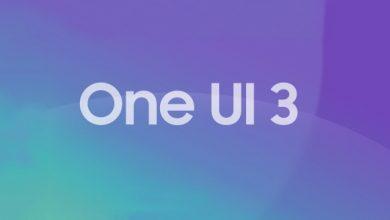 صورة الكشف عن التغييرات والميزات الجديدة التي تأتي مع تحديث Samsung One UI 3.0
