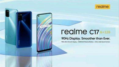 صورة المواصفات التقنية الكاملة للهاتف Realme C17 تظهر في تسريب جديد
