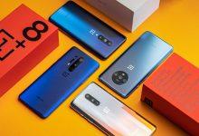 صورة الهاتف OnePlus 8T غير قادم، والرئيس التنفيذي للشركة يؤكد ذلك