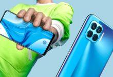 صورة الهاتف Oppo F17 Pro قد يصل للأسواق العالمية تحت إسم Oppo A93