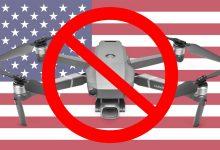 صورة تحديث: لن تضطر DJI إلى التوقف عن بيع الطائرات بدون طيار في الولايات المتحدة