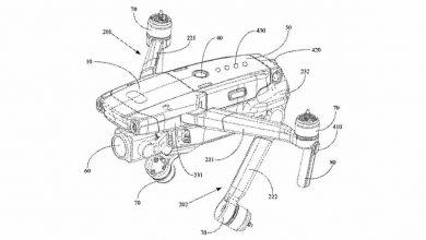 صورة تسربت براءة اختراع DJI Mavic 3؟