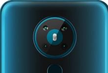 صورة تسريبات تؤكد خطط HMD للإعلان عن هاتفي NOKIA 7.3 وNOKIA 6.3 قريباً