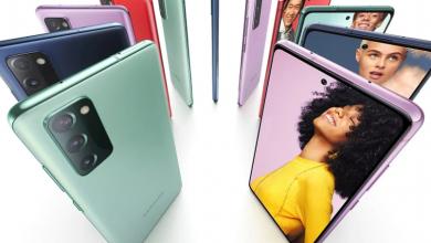 صورة تسريبات تكشف عن سعر هاتف سامسونج المرتقب Galaxy S20 FE