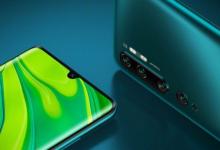 صورة تسريبات تكشف عن هاتف شاومي Redmi Note 10 بمعالج Dimensity 820 5G