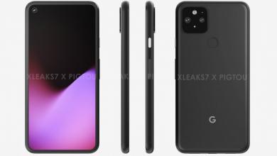 صورة تسريبات جديدة تكشف عن إصدار جديد من هواتف Pixel بحجم 6.67 إنش ومعدل تحديث 120Hz
