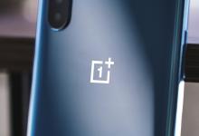صورة تسريبات جديدة تكشف عن دعم هاتف OnePlus Clover لمعالج Snapdragon 460