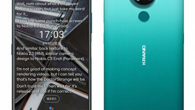 صورة تسريبات مصورة تكشف عن تصميم هاتف Nokia 3.4 المرتقب من HMD