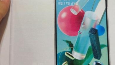 صورة تسريبات مصورة تكشف عن تصميم ومواصفات هاتف LG Q92 5G