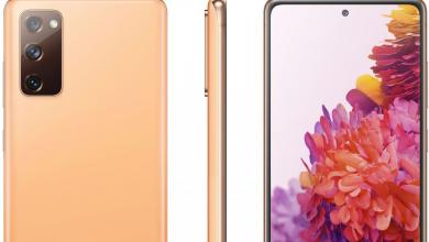 صورة تسريبات مصورة تكشف عن 6 ألوان لهاتف سامسونج المرتقب Galaxy S20 Fan