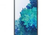 صورة تسريبات مصورة للإصدار الخاص Galaxy S20 Fan المرتقب من سامسونج