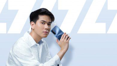 صورة تسريب المواصفات التقنية للهاتف Realme 7i، وسيصل رسميًا يوم 17 سبتمبر
