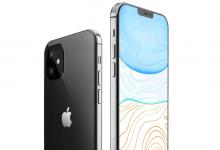 صورة تقرير جديد من وول ستريت يشير إلى أن هاتف iPhone 12 mini هو نموذج 4G الوحيد