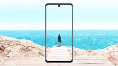 صورة تم إطلاق Samsung Galaxy M51 ببطارية 7000 مللي أمبير وكاميرا رباعية