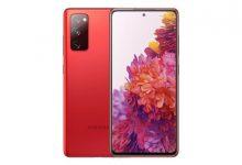 صورة تم الكشف عن Samsung Galaxy S20 Fan Edition بالكامل: قد يكون هاتف Samsung الأكثر جاذبية لعام 2020