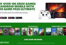 صورة خدمة XCloud السحابية قادمة إلينا غداً مع 150 لعبة كألعاب إطلاق أولية!