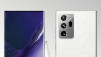 صورة رصد هاتف Galaxy Note 20 Ultra في تسريبات جديدة باللون الأبيض