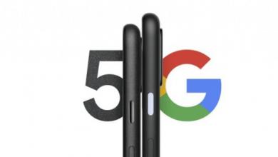صورة رصد هاتف Pixel 5 في قاعدة بيانات Benchmark برقاقة معالج Snapdragon 765G