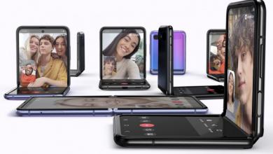 صورة سامسونج تطلق رسمياً هاتف Galaxy Z Flip 5G بمعالج Snapdragon 865 Plus