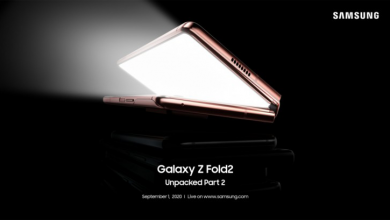 صورة سامسونج تعلن رسمياً عن حدث إطلاق Galaxy Z Fold2 في الأول من سبتمبر المقبل