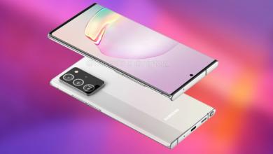 صورة سامسونج تقدم هاتف Galaxy Note20 Ultra 5G مع شاحن 25W في محتوى الصندوق