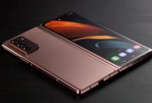 صورة سامسونج تكشف النقاب رسمياً عن هاتف Galaxy Z Fold2 القابل للطي بسعر 1999 دولار