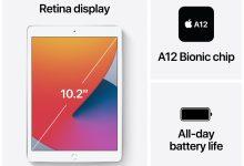 صورة سعر iPad 2020 الجديد ينخفض إلى 299$ بعد يوم واحد فقط من إطلاقه بشكل رسمي