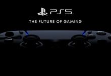 صورة سوني تعلنها رسمياً: حدث PS5 جديد قادم في 16 سبتمبر!!