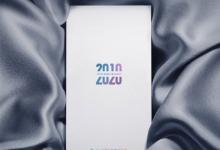 صورة شاومي تستعد لإطلاق إصدار جديد من هواتف Redmi K30 في 11 من أغسطس