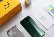 صورة صور حية تؤكد على تصميم ومواصفات هاتف Realme 7i قبل الإعلان الرسمي