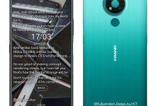 صورة صور رسمية لهاتف Nokia 3.4 المرتقب من HMD باللون الأزرق
