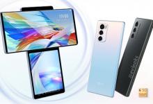صورة صور مسربة تستعرض تفاصيل جديدة في تصميم هاتف LG Wing المرتقب