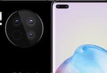صورة صور مسربة تكشف عن تصميم أوضح لوحدة الكاميرة في هواتف Mate 40