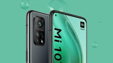 صورة صور وسعر الهاتف Xiaomi Mi 10T Pro يشقان طريقهما إلى الويب، وسيضم كاميرا بدقة 108MP