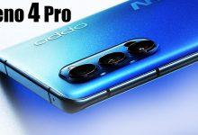 صورة كل ما ترغب أن تعرفه عن هاتف رينو4 برو 5G