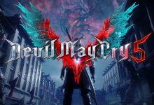صورة لعبة Devil May Cry 5 قادمة لمنصات الجيل الجديد مع تحسينات ضخمة.