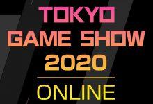 صورة معرض TGS ينفجر بحضور Resident Evil Village مع Cyberpunk 2077 و Xbox!