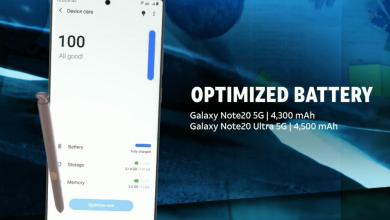 صورة مقطع فيديو ترويجي لهواتف سامسونج القادمة Galaxy Note20 و Note20 Ultra