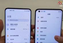 صورة مقطع فيديو يستعرض هاتف شاومي Mi 10 Ultra بتصميم كاميرة أسفل الشاشة