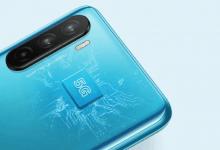 صورة ملصق إعلاني يكشف عن مواصفات وتصميم هاتف هواوي القادم Maimang 9