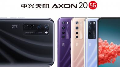 صورة ملصق إعلاني يوضح ألوان هاتف ZTE Axon 20 5G قبل الإعلان الرسمي