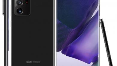 صورة مواصفات هاتف سامسونج المرتقب Galaxy Note20 Ultra قبل الإعلان الرسمي