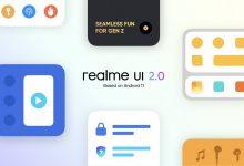 صورة هاتف Realme جديد قادم في الشهر المقبل، وسيأتي مسبقًا مع Realme UI 2.0