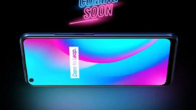 صورة هاتف Realme C17 سيأتي بمعدل تحديث أعلى وسعر معقول